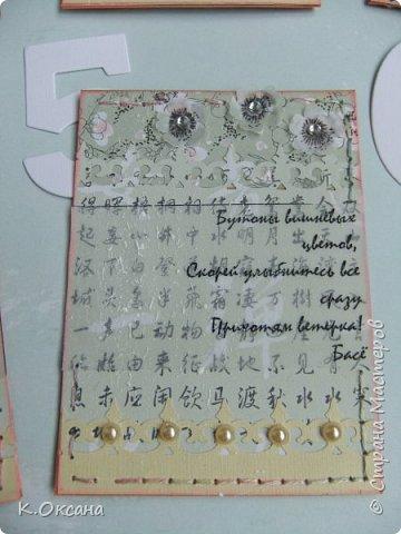 """Дизайнерский золотистый картон, скрапбумага """"Япония"""", полубусины, на кальке напечатаны стихи и из кальки дырокольные цветочки. Бордюр из бежевой скрапбумаги. Набрызг белой акриловой краской, прозрачные жидкие полубусины. Край прошит вручную. Прорисовка чёрной гелевой ручкой. фото 6"""