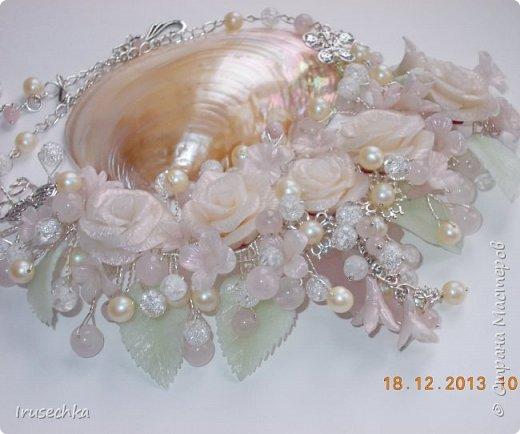 """Ожерелье """"Свадебное"""""""