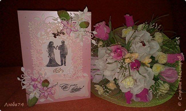 Добрый вечер! Вот такой подарок у меня получился к дню бракосочетания. брату моего мужа. Свадебная открытка и букет сладких роз. Немного  увлекаюсь и свит-дизайном. фото 1