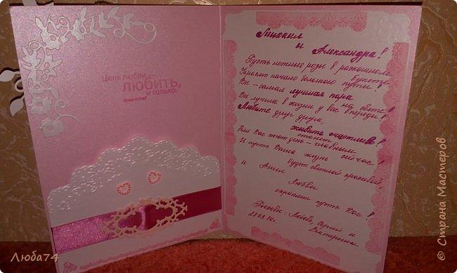 Добрый вечер! Вот такой подарок у меня получился к дню бракосочетания. брату моего мужа. Свадебная открытка и букет сладких роз. Немного  увлекаюсь и свит-дизайном. фото 7
