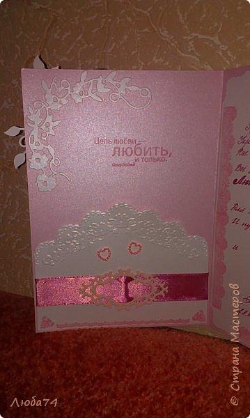 Добрый вечер! Вот такой подарок у меня получился к дню бракосочетания. брату моего мужа. Свадебная открытка и букет сладких роз. Немного  увлекаюсь и свит-дизайном. фото 6