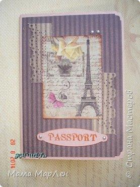 Француженка - теперь украшает паспорт племянницы фото 6