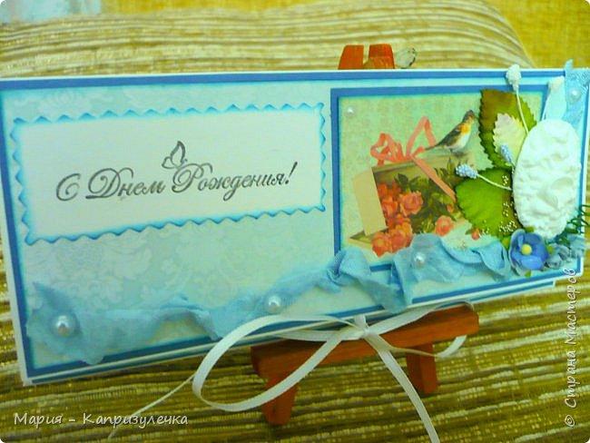 Привет всем! Сегодня я покажу вам 3 конвертика. Первый делала на работу для поздравления коллеги с рождением дочки. фото 3