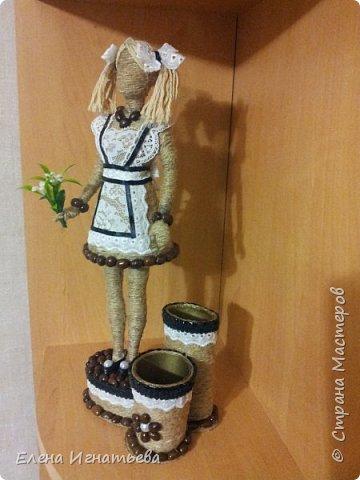 Куклы Поделка изделие День учителя Моделирование конструирование Карандашница - подарок на день учителя  Кофе Кружево Шпагат фото 1