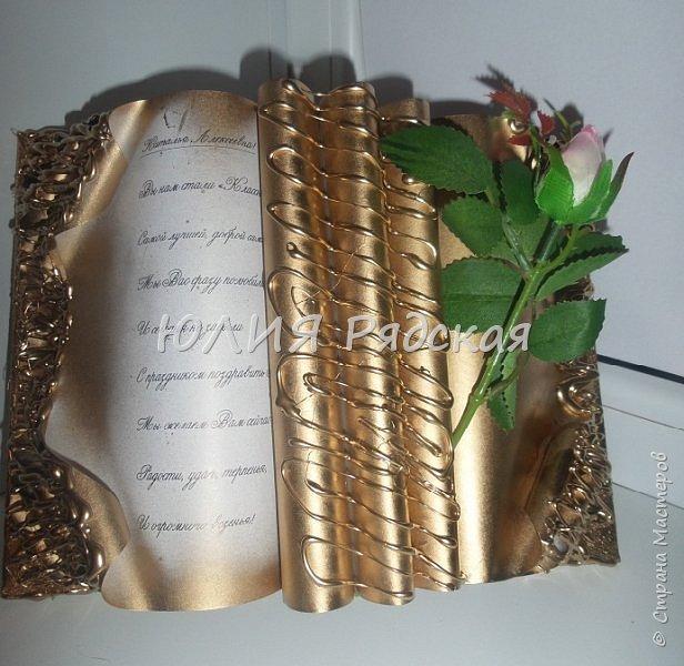 В День учителя подарок-КНИГА!!! фото 1