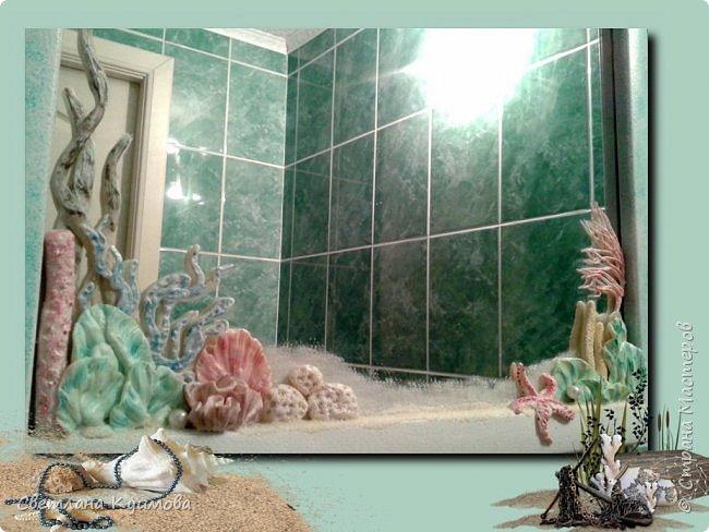 """Как поется в известной песне: """"Море..море..""""  Теперь в нашей ванной комнате есть кусочек моря, точнее маленький коралловый риф. фото 7"""