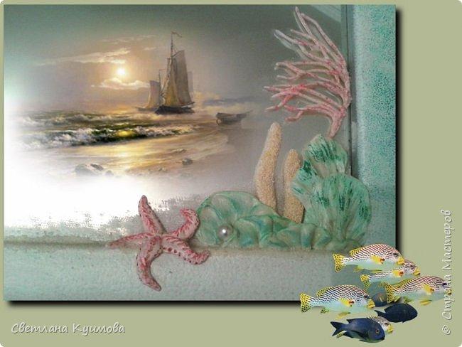 """Как поется в известной песне: """"Море..море..""""  Теперь в нашей ванной комнате есть кусочек моря, точнее маленький коралловый риф. фото 4"""