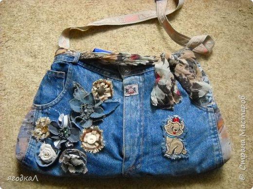 Сумки из старых джинсов. фото 1