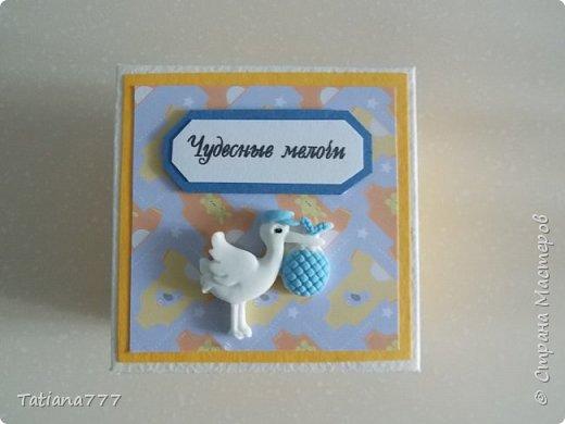 Всем добрый день! Сегодня у меня букет из игрушек и мамина сокровищница. У моего очень хорошего знакомого 12 сентября родился сынок, по такому случаю он попросил меня сделать букетик с мишками, а я в подарок сделала мамину сокровищницу. фото 8