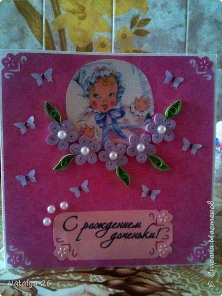 открытка с рождением малышки фото 1
