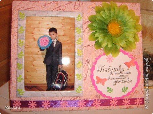 Эту фоторамку сделали вместе с сыном на день рождение бабушки. Бабушке подарок очень понравился. фото 1