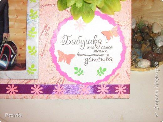 Эту фоторамку сделали вместе с сыном на день рождение бабушки. Бабушке подарок очень понравился. фото 2