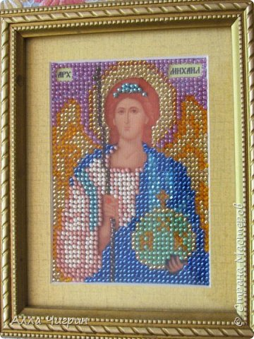 Св. Муч. Алла (вышивал на подарок бабушке Алле ) фото 6
