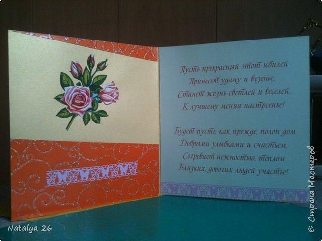 открытка с рождением малышки фото 4