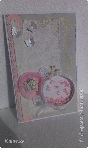 открытка с днём ангела (с днем имени) фото 1