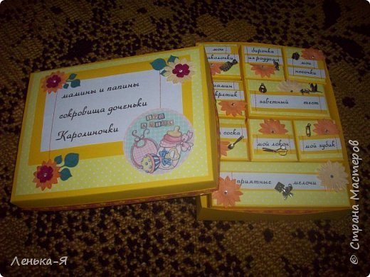 Сокровищницы, которые заказывали девочки для своих малышей.... фото 2