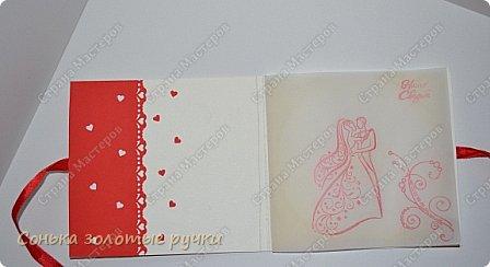 Свадебный набор для Юлии и Артема. фото 9