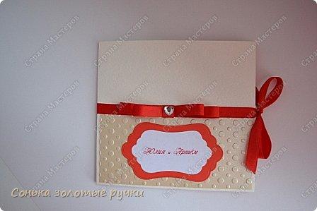 Свадебный набор для Юлии и Артема. фото 8