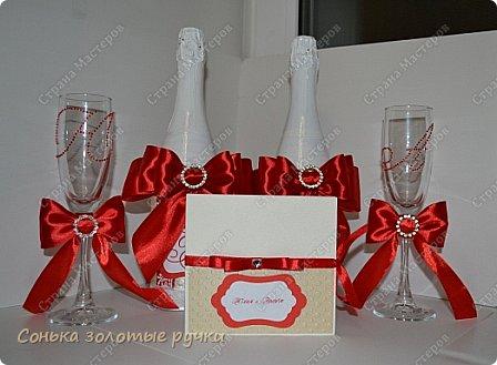 Свадебный набор для Юлии и Артема. фото 3