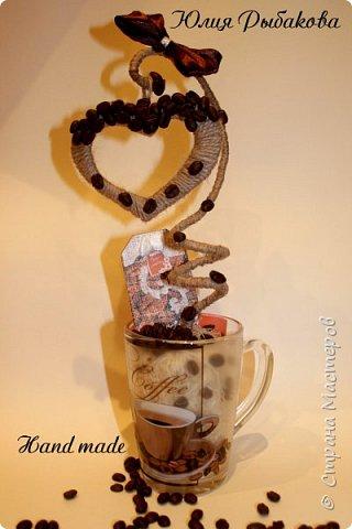 Очередной кофейный топик!!  фото 1