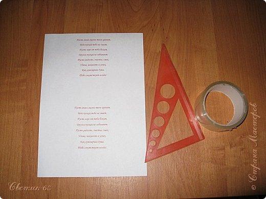 Мастер-класс Материалы и инструменты День рождения Декупаж Отслаивание офисной бумаги с помощью скотча мк Бумага фото 2