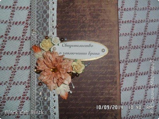 Свидетельство о браке фото 2