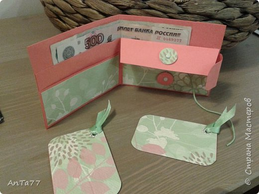 Позитивный кошелечек. Пристроила остатки бумаги от мятной коробочки. фото 6