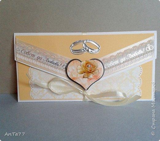 Заказали мне конвертик на свадьбу. И так меня увлекла эта тема, что получилась целая серия конвертов. Заказчица выбрала этот. фото 17