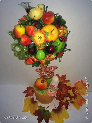 """Топик: """"Осенний вальс"""" фото 1"""