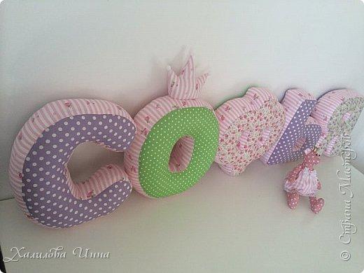 Буковки СОФЬЯ для малышки и мишка фото 5