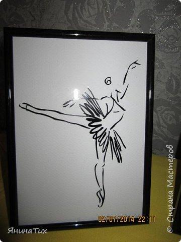 Вот такой подарок танцовщице :) фото 2
