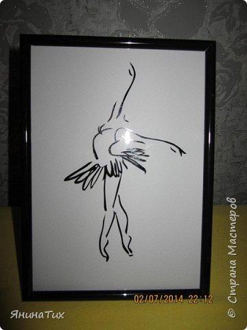 Вот такой подарок танцовщице :) фото 3
