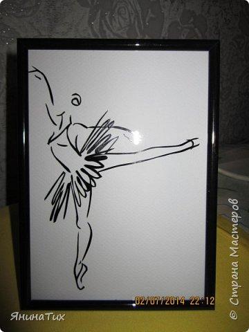 Вот такой подарок танцовщице :) фото 4