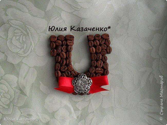 "Топиарий "" Кофе с молоком"". фото 7"