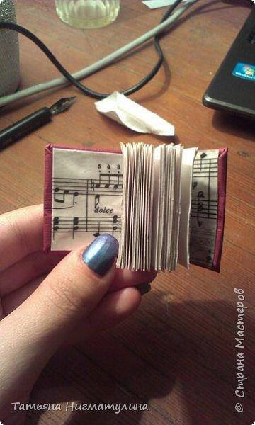 Мини-книжка Любовь - это музыка! фото 2