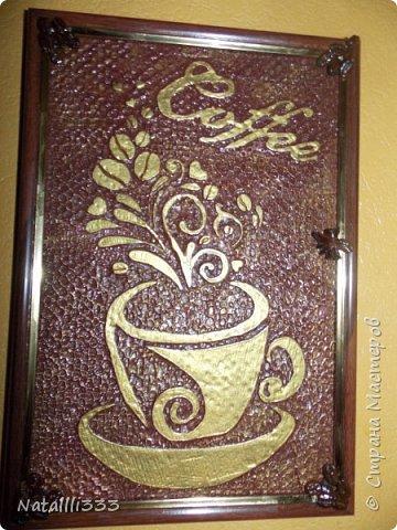 Понравилось мне работать со шпаклевкой))) вот и родилось еще одно панно на кофейную тему. фото 1
