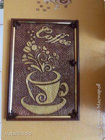 Понравилось мне работать со шпаклевкой))) вот и родилось еще одно панно на кофейную тему. фото 2