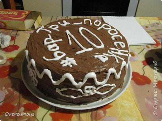 Мой первый в жизни тортик
