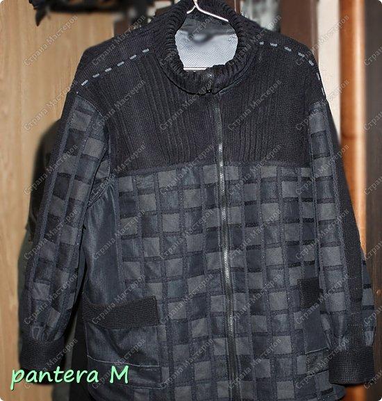 Куртка новая жизнь своими руками 70