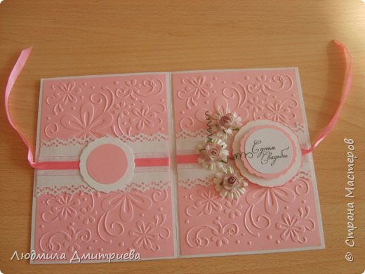 К 11 годовщине свадьбы своих детей сотворила открытку-денежный конверт. Некоторые детали пришлось купить (нет такой чудо-машинки), цветочки тоже покупные. Они собраны из двух разных цветов (лепестки ромашки и розочки мелкие). фото 3