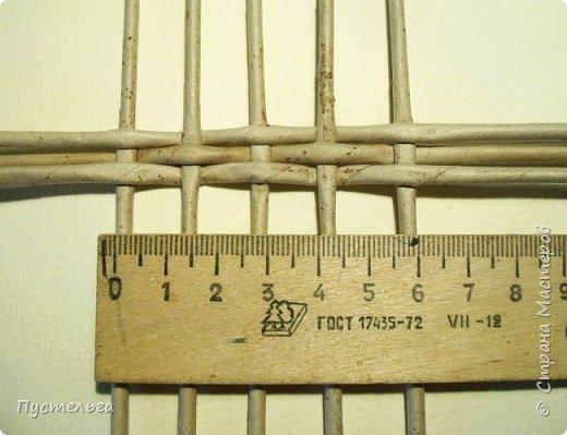 Мастер-класс Поделка изделие Плетение Барашек Бумага Трубочки бумажные фото 5