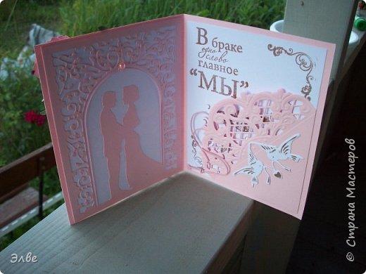 """Этим летом сделала несколько свадебных открыток. Началось с того, что сестру пригласили на свадьбу к знакомой, а она на работе показала мою открытку коллегам.  Так я впервые получила заказ. Но все хотели """"такую же"""". Я, конечно, кое-что меняла, но всё же они очень похожи. фото 17"""