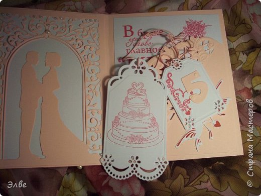 """Этим летом сделала несколько свадебных открыток. Началось с того, что сестру пригласили на свадьбу к знакомой, а она на работе показала мою открытку коллегам.  Так я впервые получила заказ. Но все хотели """"такую же"""". Я, конечно, кое-что меняла, но всё же они очень похожи. фото 15"""