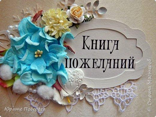 Решила попробовать освоить новый вид творений ))).  Спасибо, что заглянули! фото 12