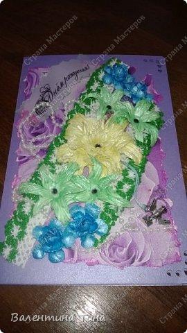 Здравствуйте соседи СМ! Встречайте моё очередное произведение. Открыточка для старшенькой племянницы. Фон с розами я делала из салфетки. фото 1