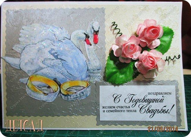 Свадебную открытку делала впервые...