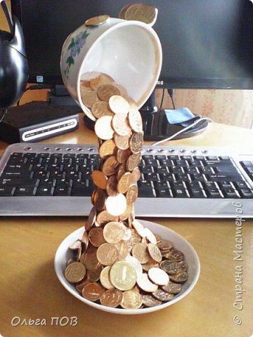 Моя денежная чашка