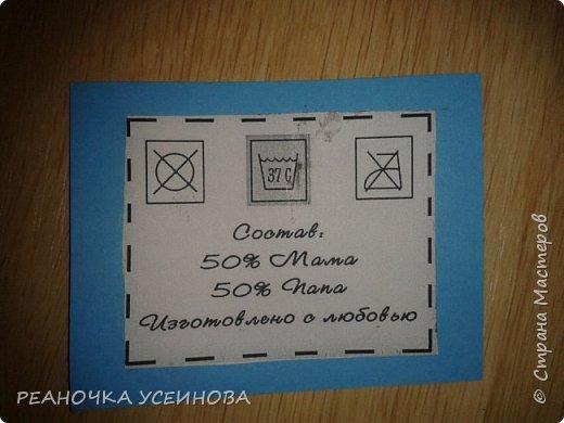 МАМИНЫ СОКРОВИЩА фото 2