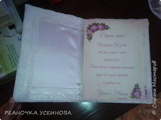 подготовка к свадьбе фото 5