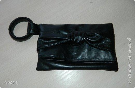 Срочно нужна была сумочка на вечер, вот и пришлось соображать.